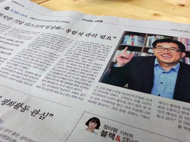 세계일보유민영수정