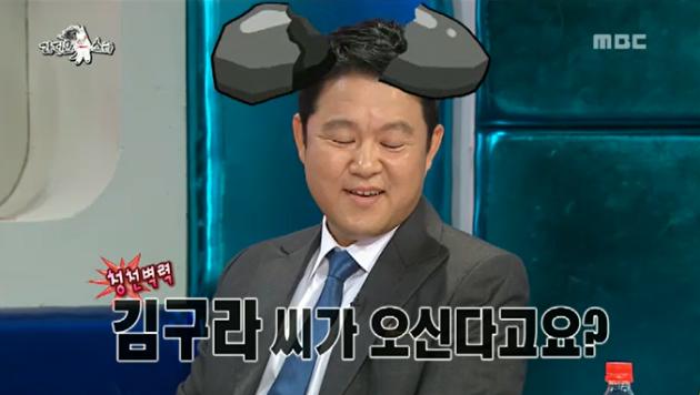 김구라복귀