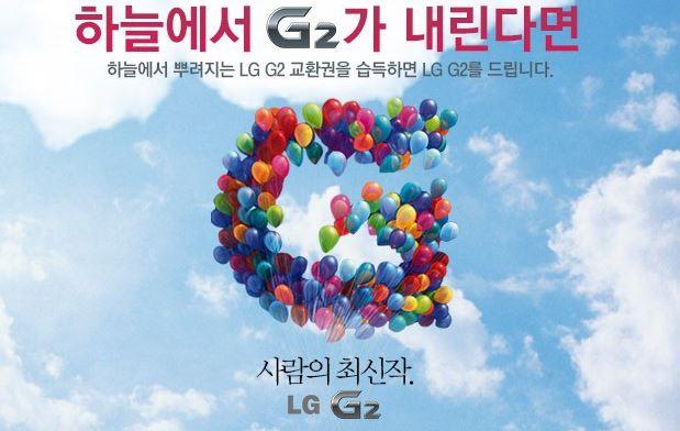 sad g2