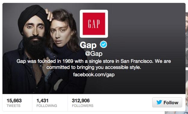 GAP의 트위터 화면