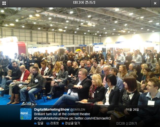 런던 디지털 마케팅 쇼의 첫날 현장 분위기. 출처 : 트위터 @DMSLDN
